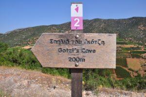 Psari Korinth Gotzis Cave